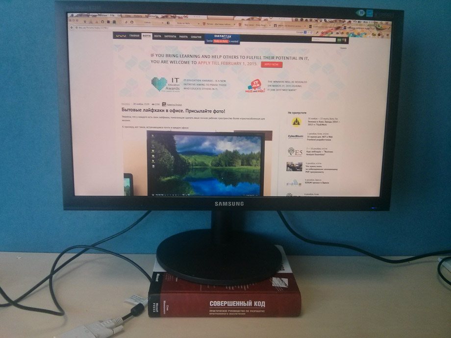 Как на мак сделать рабочего стола 37