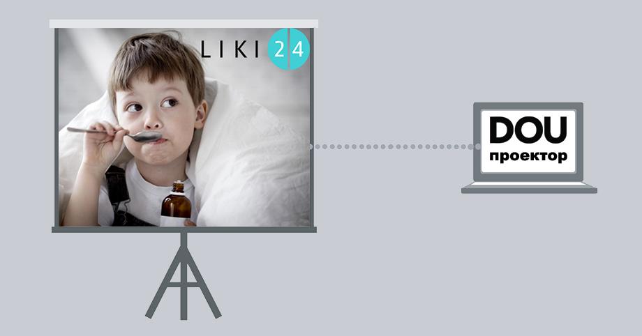 Реклама гугл хром антон гончаров очередь яндекс начнет борьбу ресурсами реклама которых препятствует получению информации
