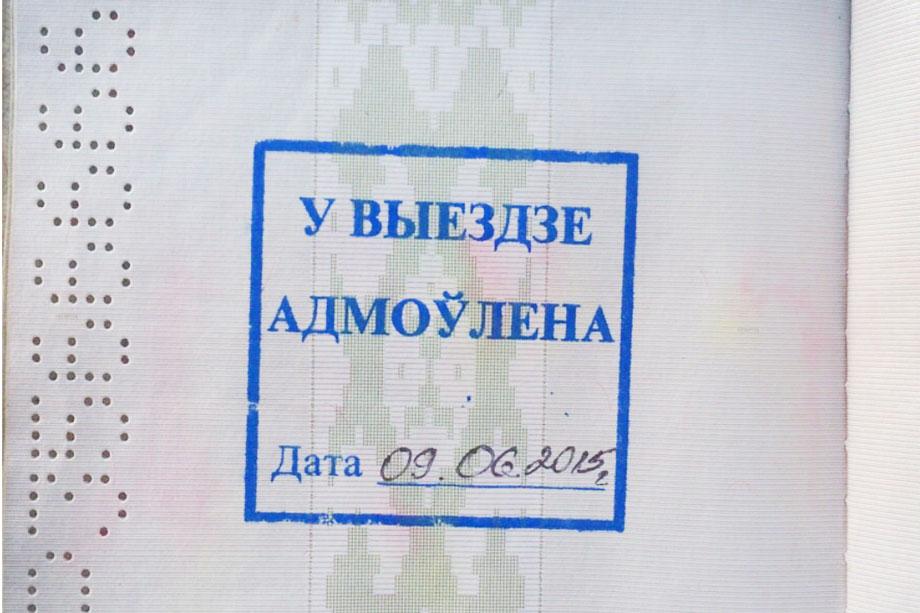 refugee-from-belarus-1.jpg