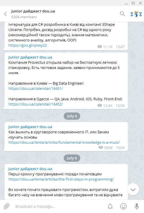 Add message разовая работа в интернете на каком ускорителе работает интернет триолан